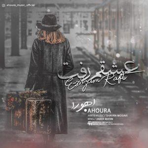 نامبر وان موزیک | دانلود آهنگ جدید Ahoura-Eshgham-Raft-300x300