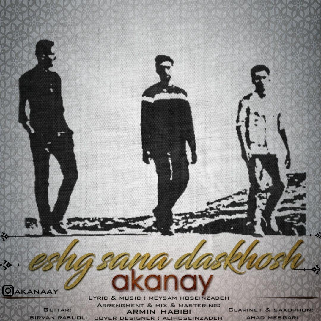 نامبر وان موزیک | دانلود آهنگ جدید Akanay-Eshg-Sana-Daskhosh