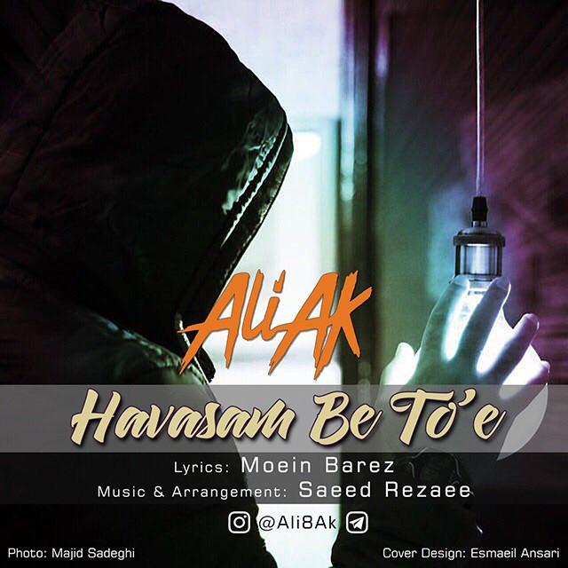 نامبر وان موزیک | دانلود آهنگ جدید Ali-Ak-Havasam-Be-Toe