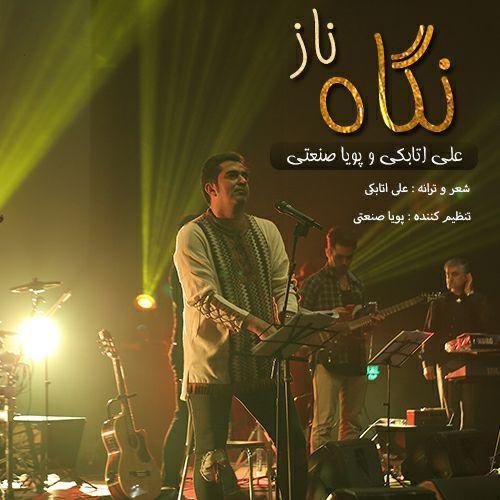 نامبر وان موزیک | دانلود آهنگ جدید Ali-Atabaki-Pouya-Sanati-Negahe-Naz-1