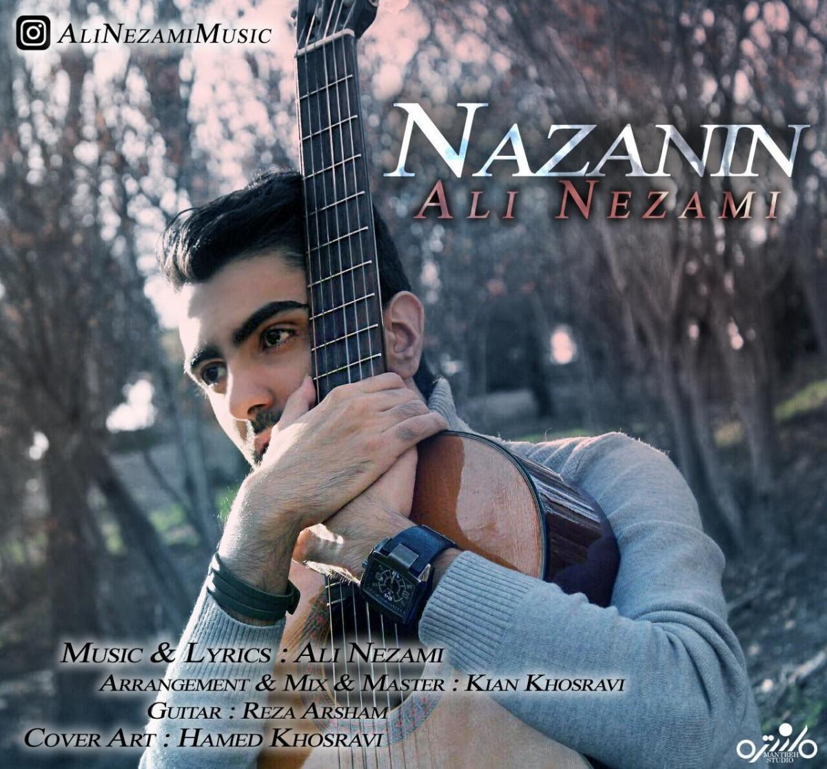 نامبر وان موزیک | دانلود آهنگ جدید Ali-Nezami-Nazanin