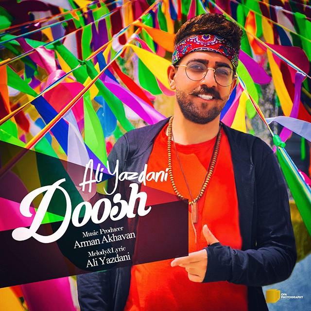نامبر وان موزیک   دانلود آهنگ جدید Ali-Yazdani-Doosh