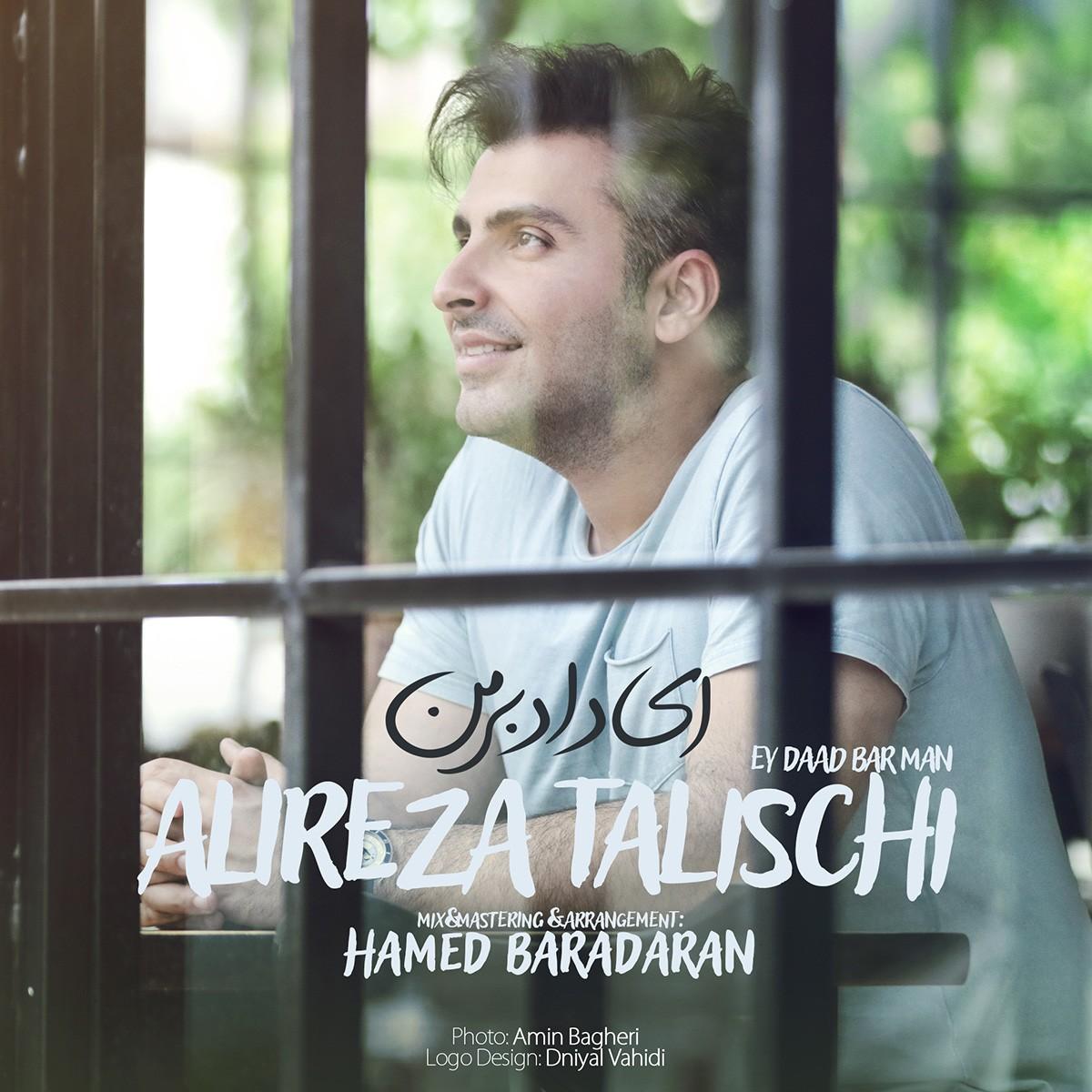 نامبر وان موزیک | دانلود آهنگ جدید Alireza-Talischi-Ey-Daad-Bar-Man