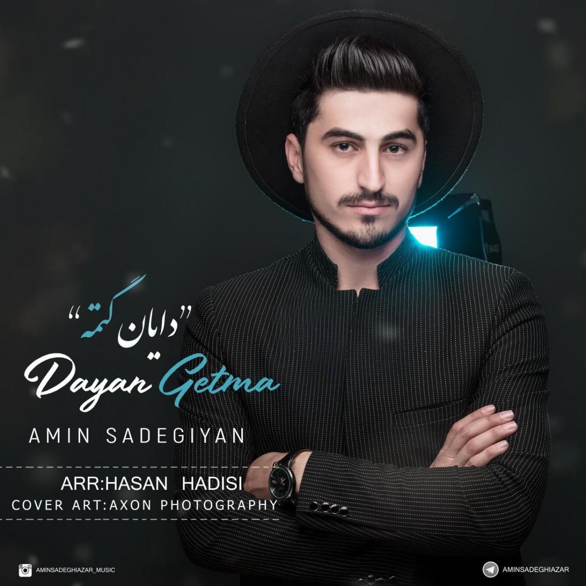 نامبر وان موزیک | دانلود آهنگ جدید Amin-Sadeghi-Azar-Dayan-Getma