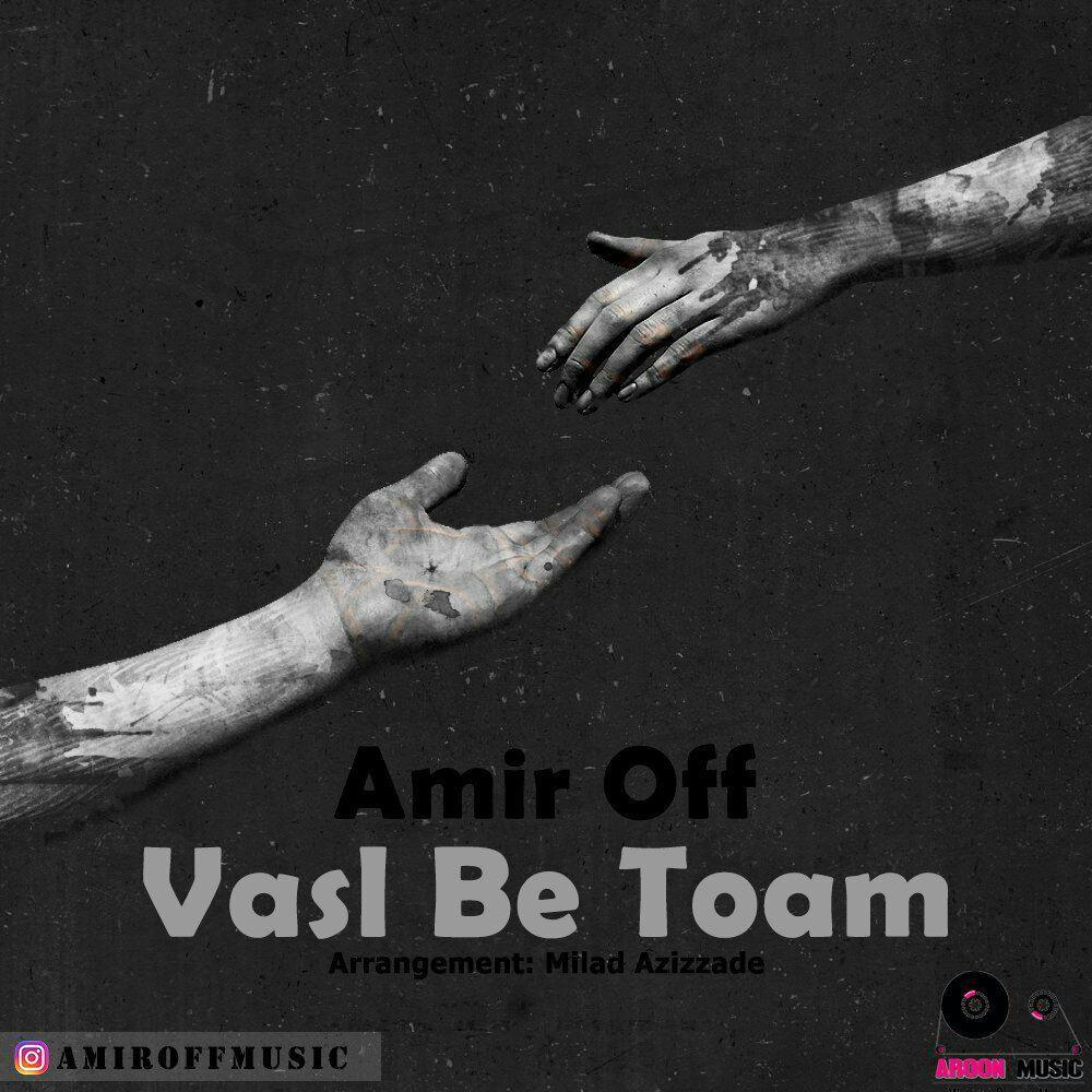 نامبر وان موزیک | دانلود آهنگ جدید Amir-Off-Vasl-Be-Toam