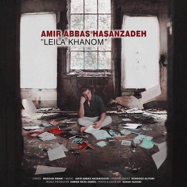 نامبر وان موزیک | دانلود آهنگ جدید AmirAbbas-Hasanzadeh_2