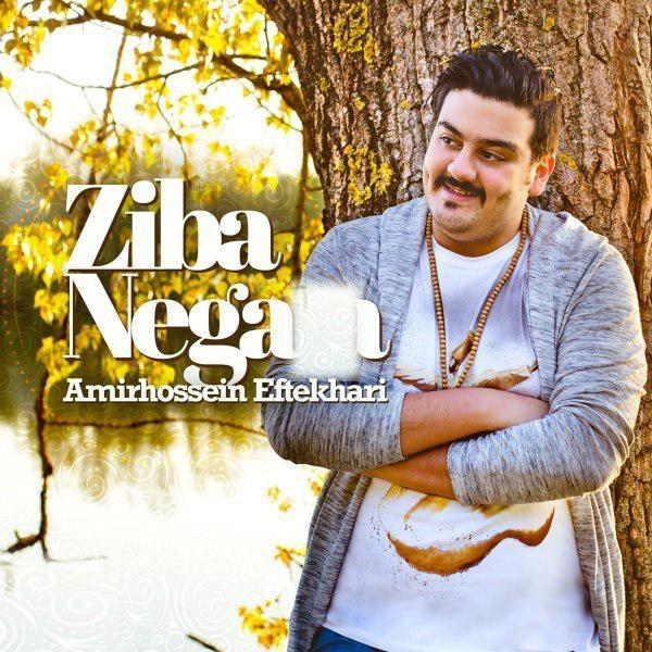 نامبر وان موزیک | دانلود آهنگ جدید Amirhossein-Eftekhari-Ziba-Negara