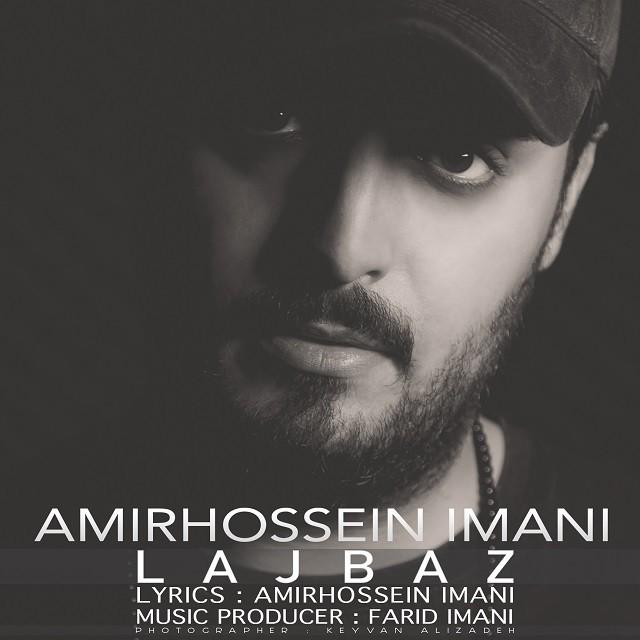 نامبر وان موزیک | دانلود آهنگ جدید Amirhossein-Imani