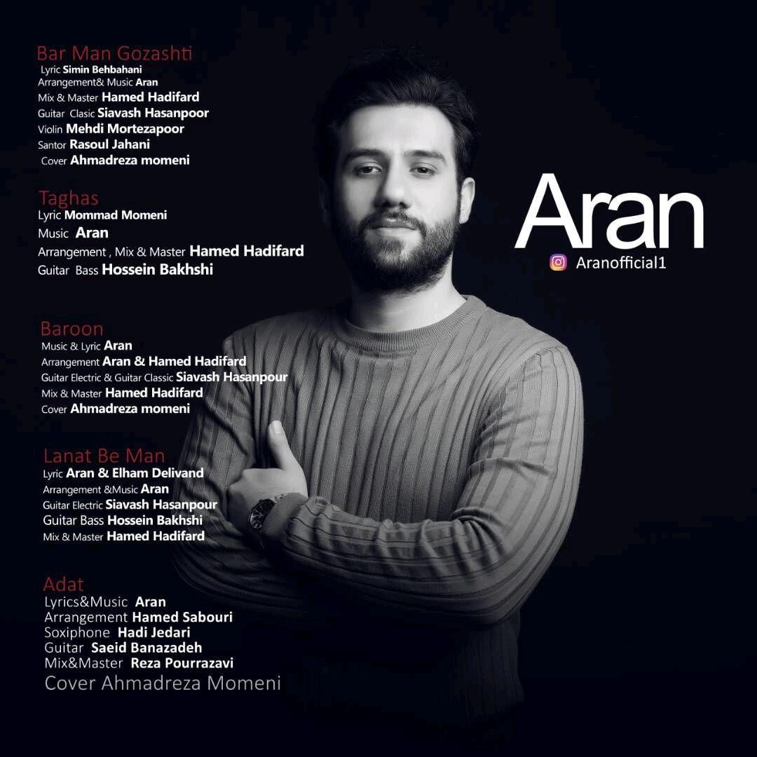 نامبر وان موزیک   دانلود آهنگ جدید Aran-Adat