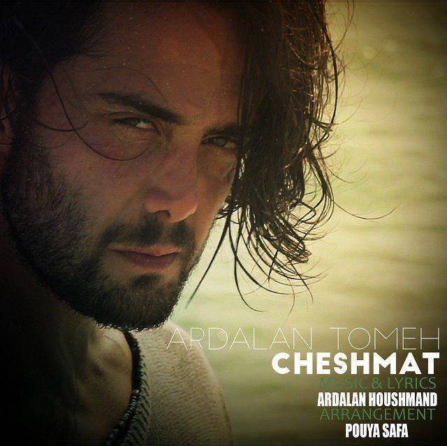 نامبر وان موزیک | دانلود آهنگ جدید Ardalan-Tomeh-Cheshmat