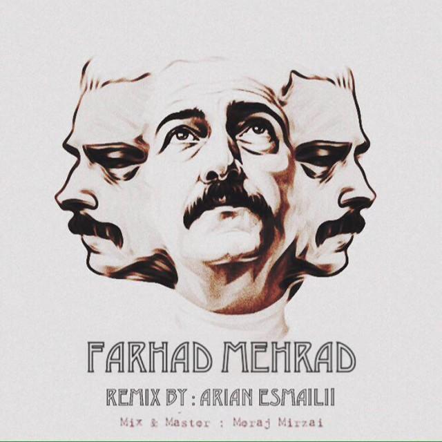 نامبر وان موزیک | دانلود آهنگ جدید Arian-Esmailii-Marde-Tanha-Remix