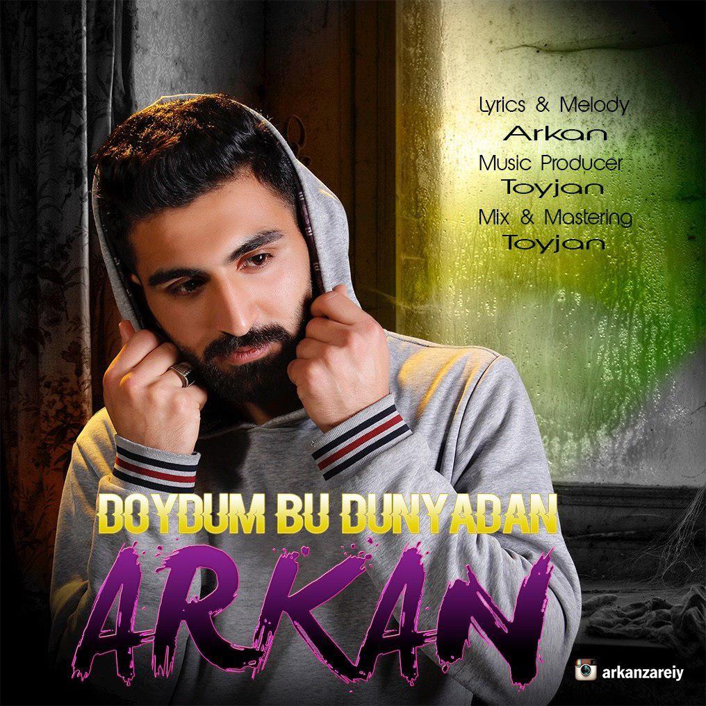 نامبر وان موزیک   دانلود آهنگ جدید Arkan-Doydum-Bu-Dunyadan