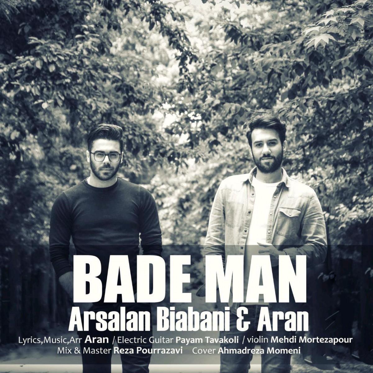 نامبر وان موزیک | دانلود آهنگ جدید Arsalan-Biabani-Ft-Aran-Bade-Man