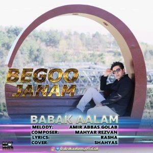 نامبر وان موزیک | دانلود آهنگ جدید Babak-Aalam-Begoo-Janam-300x300