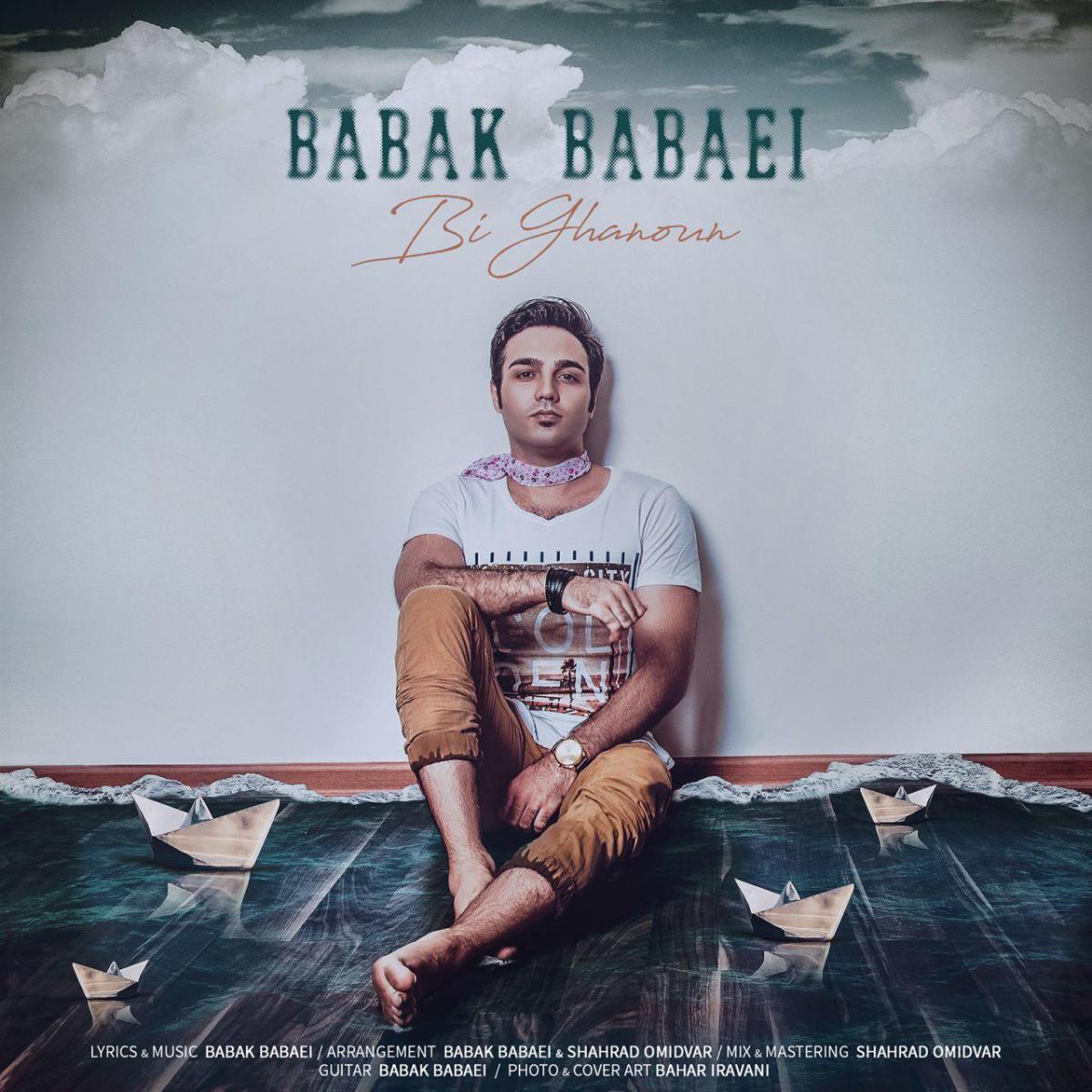 نامبر وان موزیک | دانلود آهنگ جدید Babak-Babaei-Bi-Ghanoon