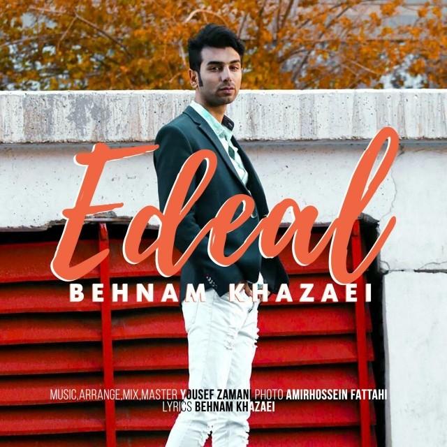 نامبر وان موزیک   دانلود آهنگ جدید Behnam-Khazaei-Edeal