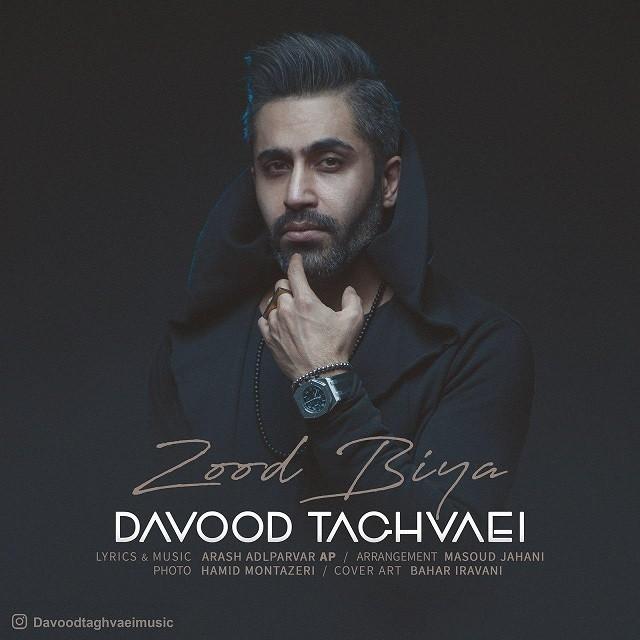 نامبر وان موزیک | دانلود آهنگ جدید Davood-Taghvaei-Zood-Bia