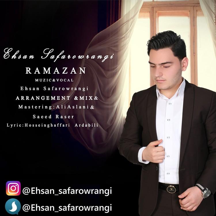 نامبر وان موزیک | دانلود آهنگ جدید Ehsan-Safarowrangi-Ramazan