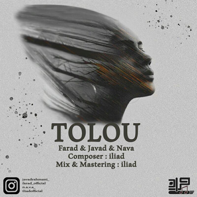 نامبر وان موزیک | دانلود آهنگ جدید Farad-ft-Javad-ft-Nava-Tolou