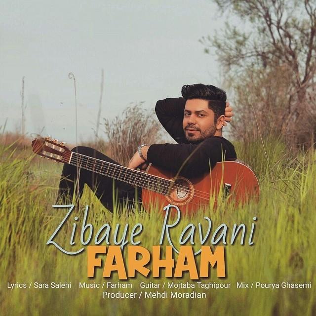 نامبر وان موزیک | دانلود آهنگ جدید Farham