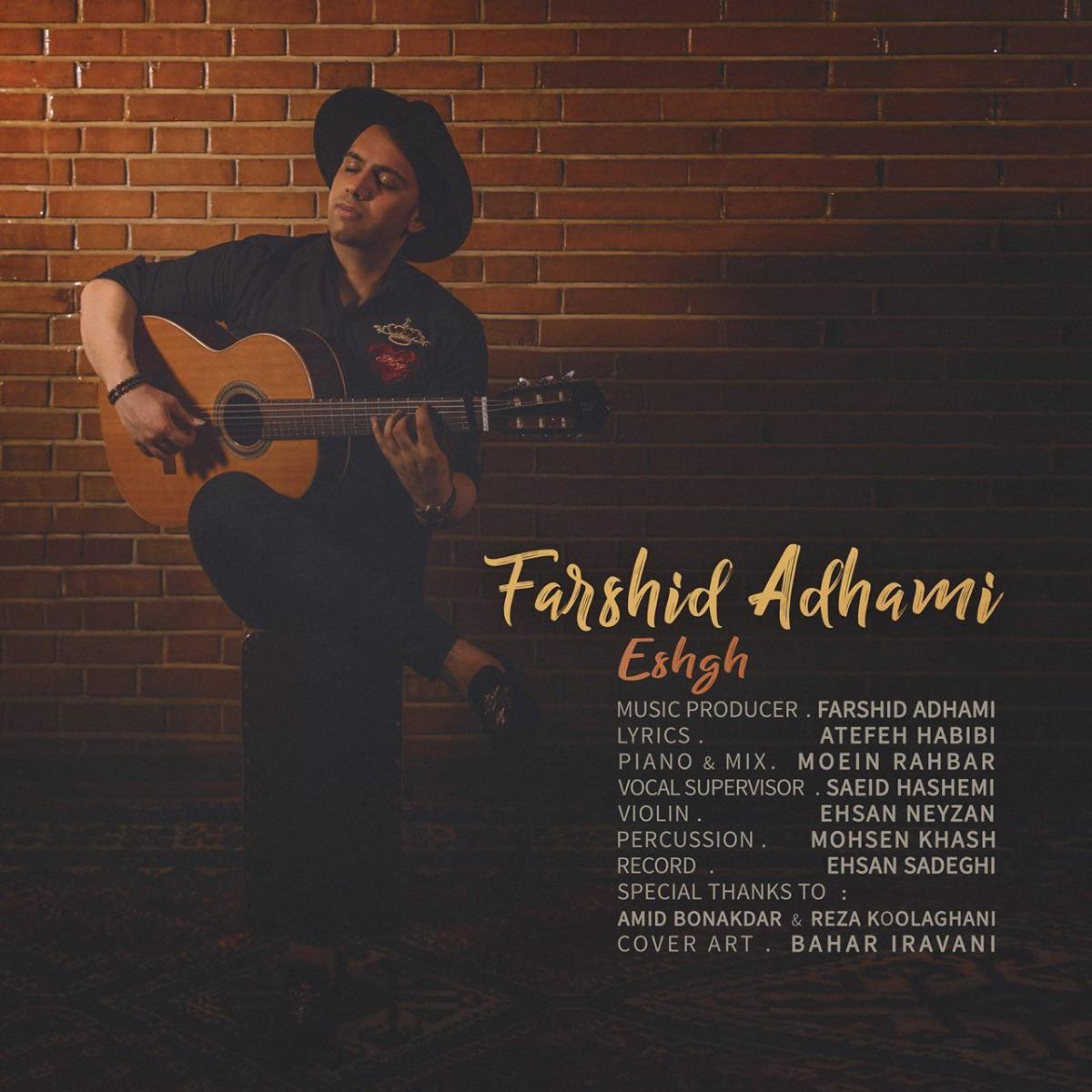 نامبر وان موزیک | دانلود آهنگ جدید Farshid-Adhami-Eshgh