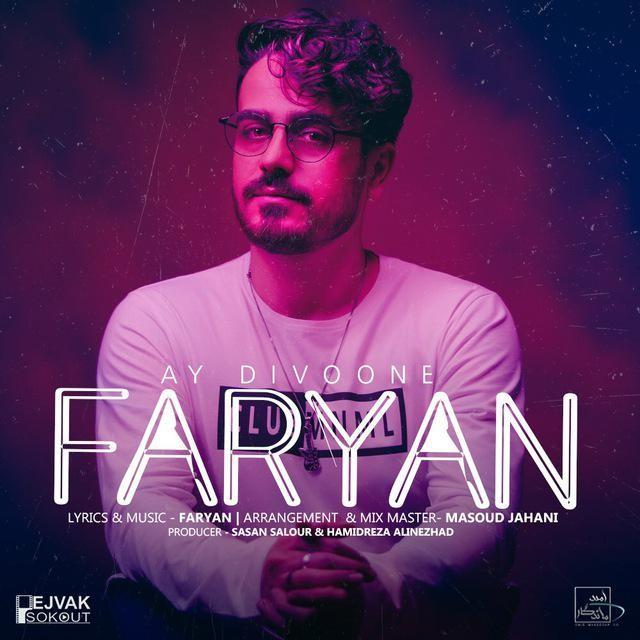 نامبر وان موزیک   دانلود آهنگ جدید Faryan-Ay-Divooneh