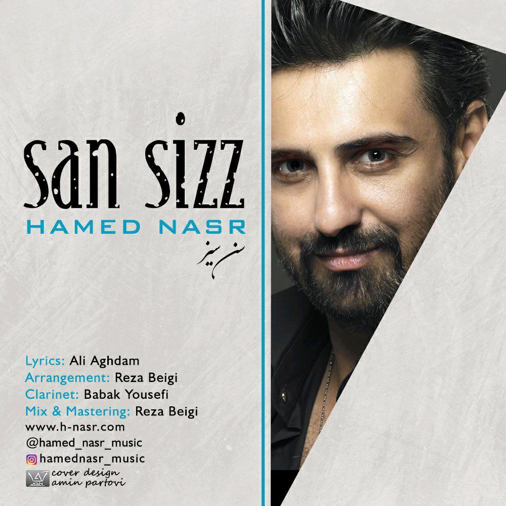 نامبر وان موزیک | دانلود آهنگ جدید Hamed-Nasr-San-Sizz