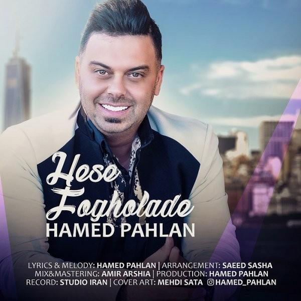نامبر وان موزیک   دانلود آهنگ جدید Hamed-Pahlan-Hesse-Fogholade