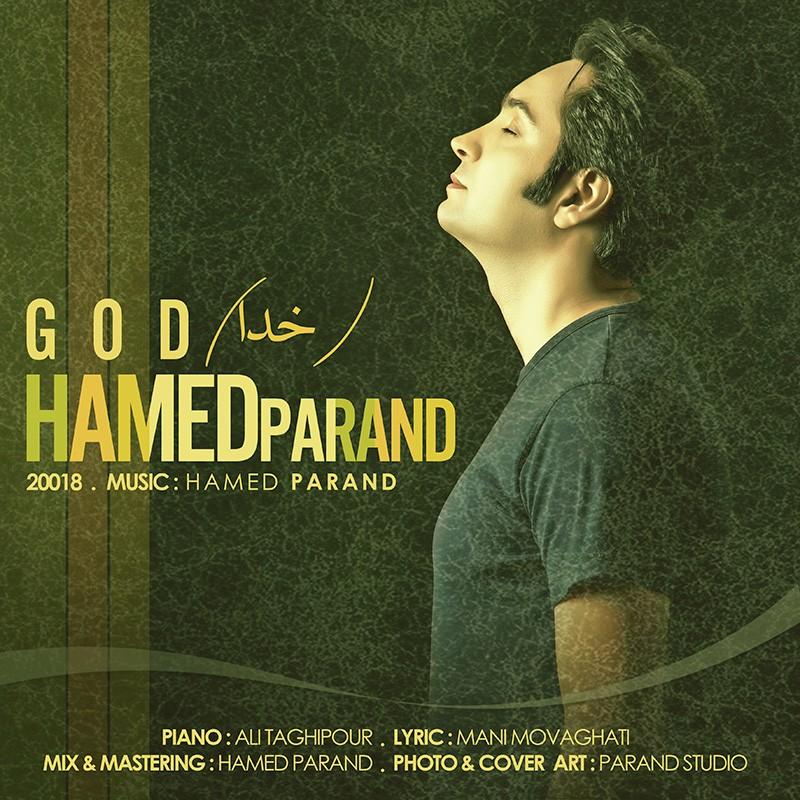 نامبر وان موزیک | دانلود آهنگ جدید Hamed-Parand-Khoda