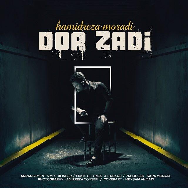 نامبر وان موزیک   دانلود آهنگ جدید Hamidreza-Moradi-Dor-Zadi