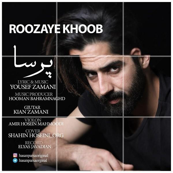 نامبر وان موزیک | دانلود آهنگ جدید Hasan_Parsa_Roozaye_Khoob
