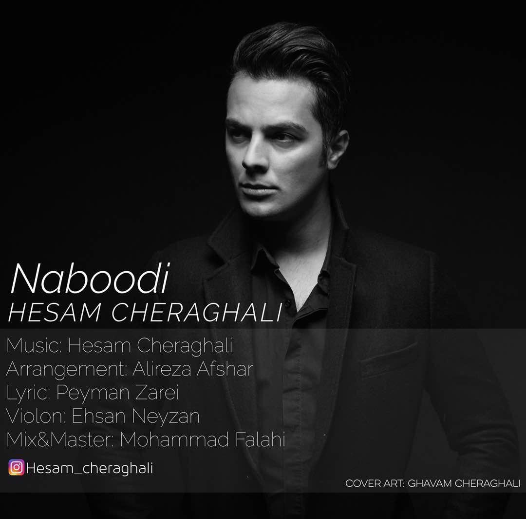 نامبر وان موزیک | دانلود آهنگ جدید Hesam-Cheraghali