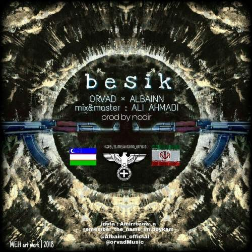 نامبر وان موزیک | دانلود آهنگ جدید Iman-Albainn-Orvad-Besik