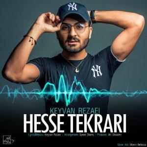 نامبر وان موزیک | دانلود آهنگ جدید Keyvan-Rezaei-Hesse-Tekrari-300x300