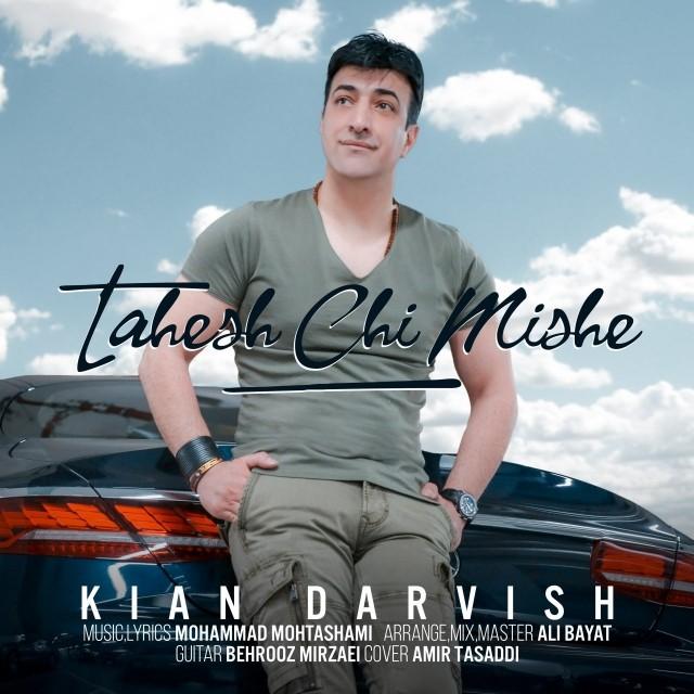 نامبر وان موزیک | دانلود آهنگ جدید Kian-Darvish-Tahesh-Chi-Mishe