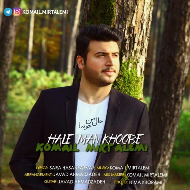 نامبر وان موزیک | دانلود آهنگ جدید Komail-Mirtalemi-Hale-Man-Khoobe