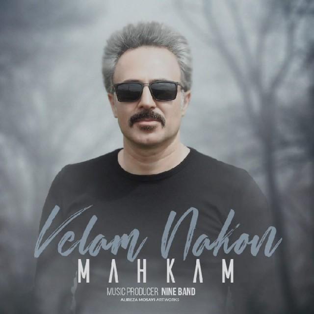 نامبر وان موزیک | دانلود آهنگ جدید Mahkam-Ghalandari-Velam-Nakon