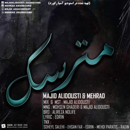 نامبر وان موزیک   دانلود آهنگ جدید Majid-Alidousti-Mehrad-Matarsak