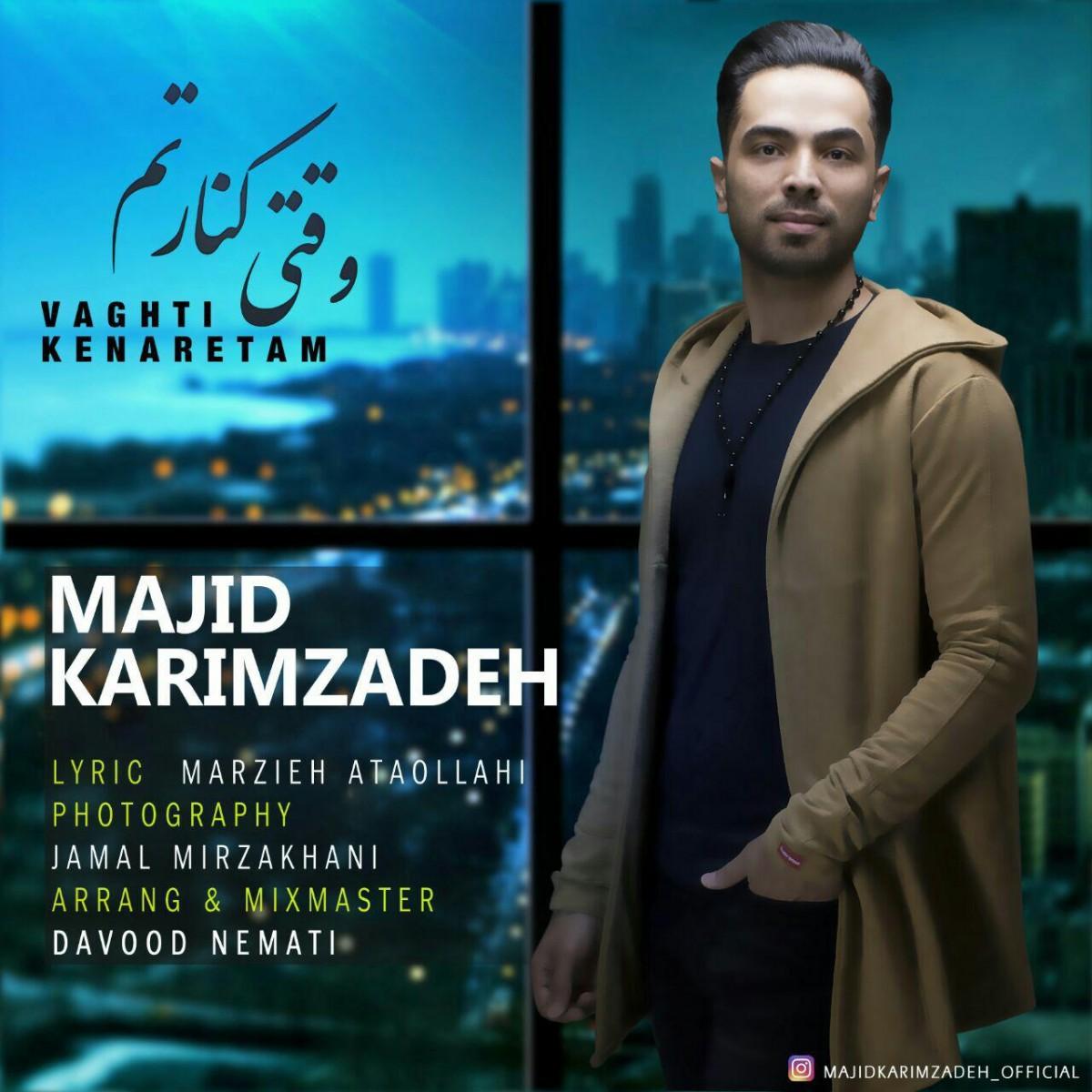 نامبر وان موزیک | دانلود آهنگ جدید Majid-Karimzadeh-Vaghti-Kenaretam_2