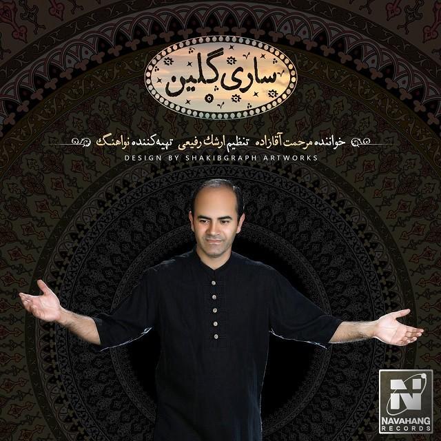 نامبر وان موزیک | دانلود آهنگ جدید Marhamat-Aghazadeh-Sari-Galin
