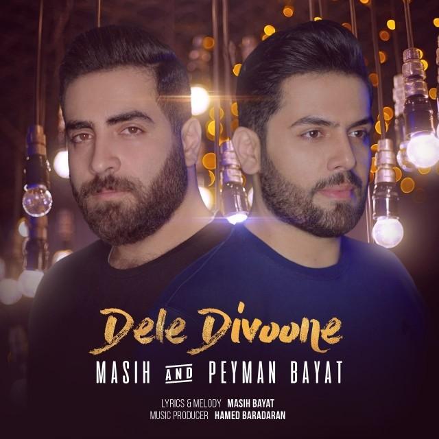 نامبر وان موزیک | دانلود آهنگ جدید Masih-Peyman-Dele-Divooneh