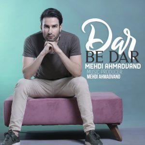 نامبر وان موزیک | دانلود آهنگ جدید Mehdi-Ahmadvand-Dar-Be-Dar-300x300