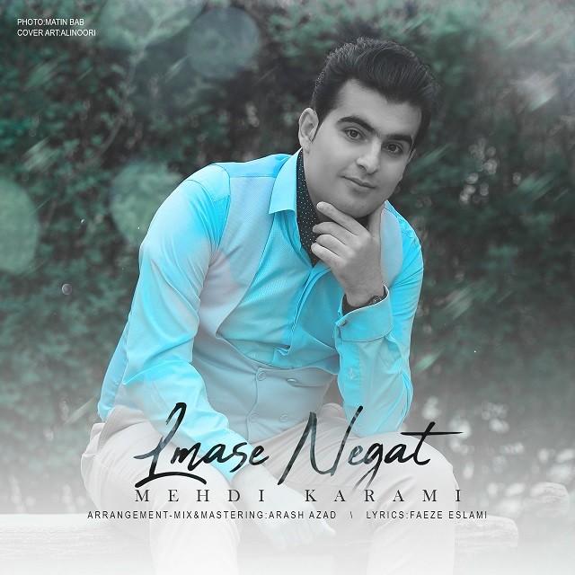 نامبر وان موزیک | دانلود آهنگ جدید Mehdi-Karami