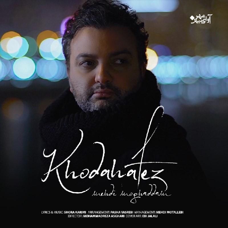 نامبر وان موزیک | دانلود آهنگ جدید Mehdi-Moghaddam-Khodahafez