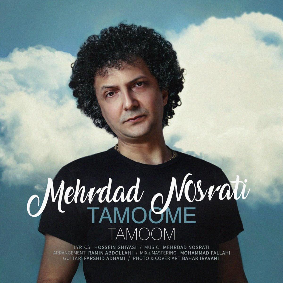 نامبر وان موزیک | دانلود آهنگ جدید Mehrdad-Nosrati