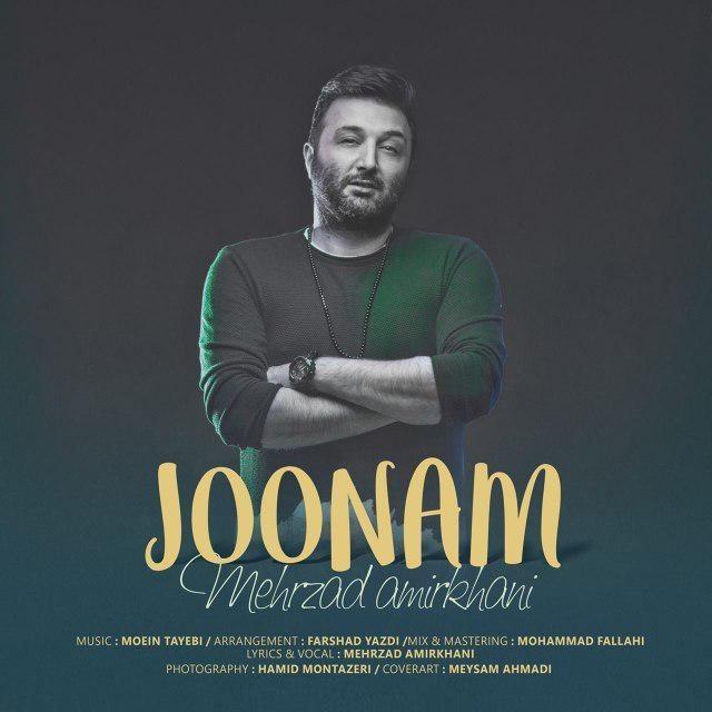 نامبر وان موزیک   دانلود آهنگ جدید Mehrzad-Amirkhani-Joonam