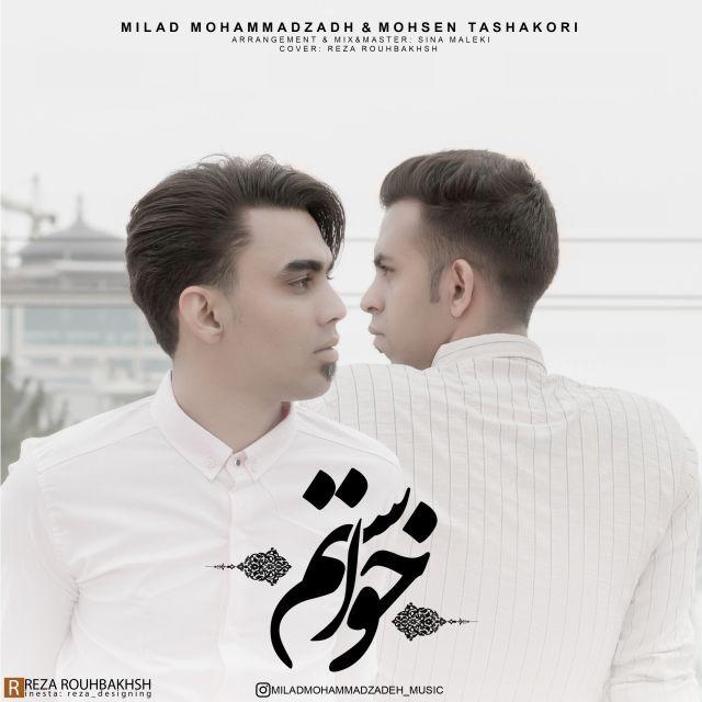 نامبر وان موزیک | دانلود آهنگ جدید Milad-Mohammadzadeh-Mohsen-Tashakori-Khastam640