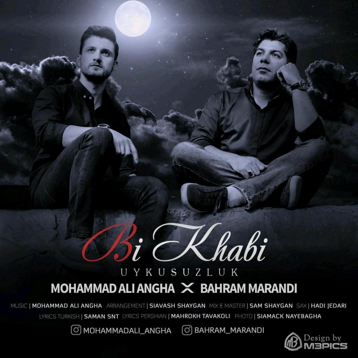 نامبر وان موزیک | دانلود آهنگ جدید Mohammad-Ali-Angha-Bi-Khabi-Ft-Bahram-Marandi