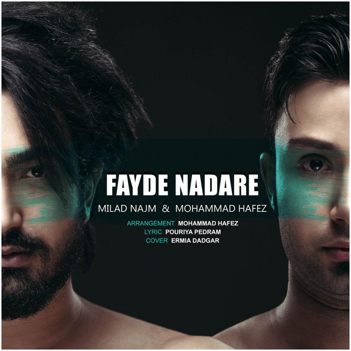 نامبر وان موزیک | دانلود آهنگ جدید Mohammad-Hafez-Milad-Najm-Fayde-Nadare