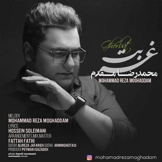نامبر وان موزیک | دانلود آهنگ جدید Mohammadreza-Moghaddam-Ghorbat